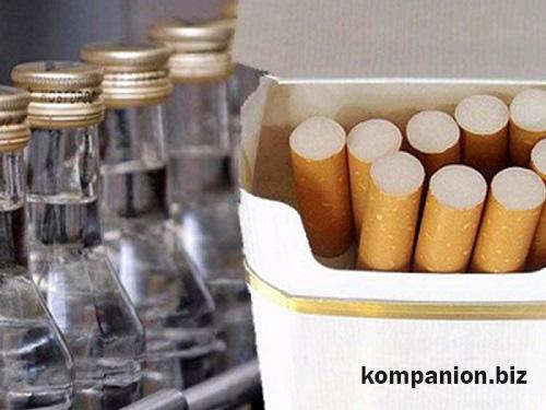 Хранение табачных изделий электронные одноразовые сигареты купить в санкт петербурге