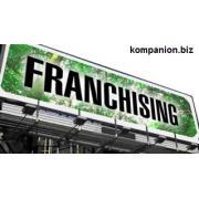 Бизнес по франшизе в Украине