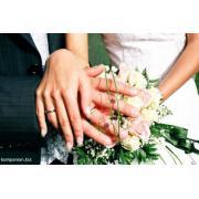 Брак с иностранцем в Украине