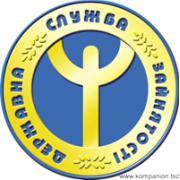 Справка из ВУЗа о самостоятельном трудоустройстве в Украине