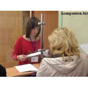 Административные услуги в Украине