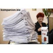 Государственный регистратор Украины