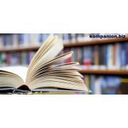 Лицензирование деятельности в сфере образования