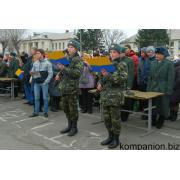 Отсрочка от армии в Украине