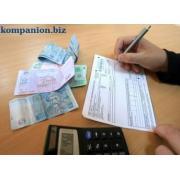 Коммунальные тарифы 2015