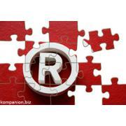 Регистрация товарного знака в Украине