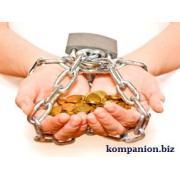 Задолженность по кредитам