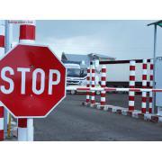 Ограничение на выезд за границу военнообязанных