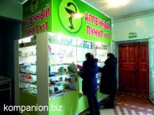 лицензия на аптечный пункт