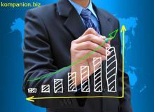 Упрощение ведения бизнеса в Украине