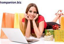 Закон об электронной коммерции 2015