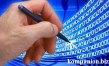 Электронная цифровая подпись документов