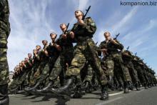 Призыв в армию 2014 в Украине
