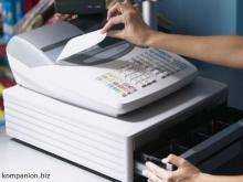 Применение регистраторов расчетных операций