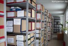 Cколько лет хранить документы