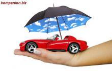Угон автомобиля: усиление ответственности